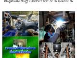ข้อมูลและพื้นฐานของการทำงานในโรงงาน